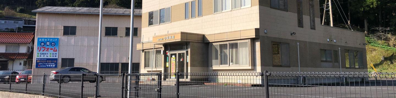 株式会社今岡興産